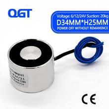 KK-34/25 DC Electro magnet Electromagnet cylinder magnets custom electric sucker 20KG strong Electromagnetic