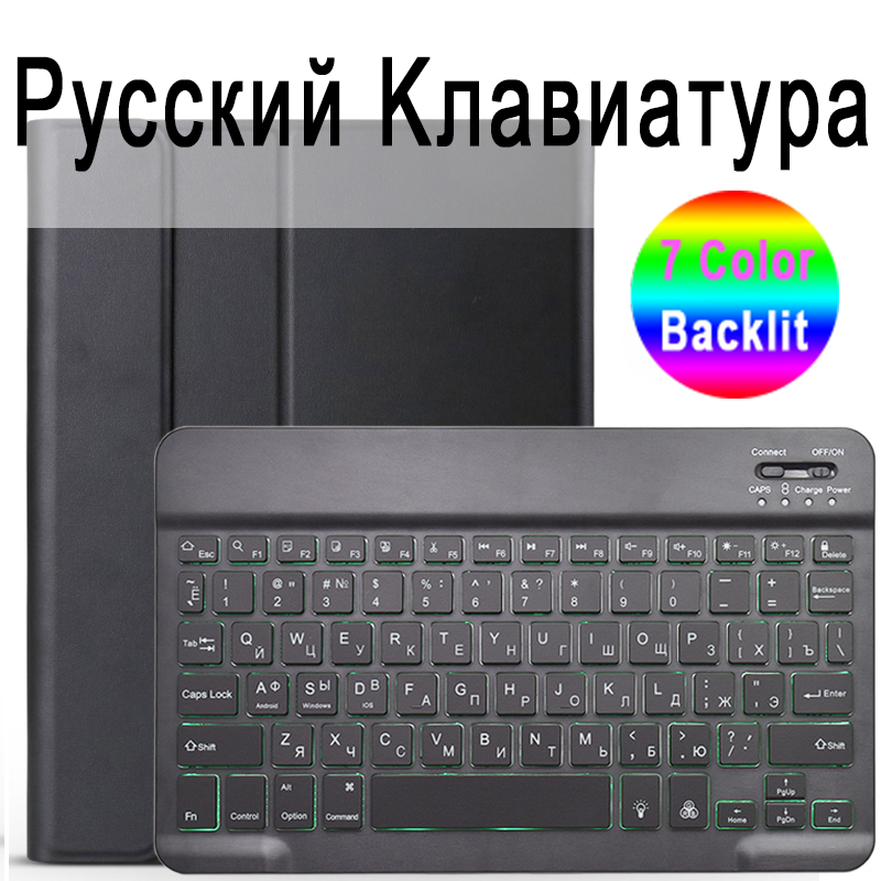 Russian Keyboard Brown Keyboard Case for iPad Air 4th 4 10 9 2020 A2324 A2072 Cover 7 Colors Backlit