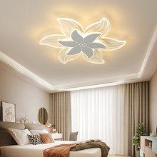 Современный потолочный светодиодный светильник люстра для гостиной