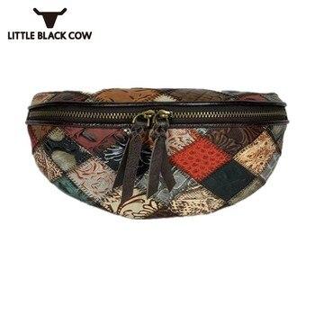 Brand Cow Leather Luxury Handbag Fashion Zip Patchwork Belt Chest Bags Party Office Ladies Vintage Crossbody Bag Waist Bags