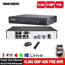 H.265 4CH 8CH POE NVR 48V 5MP 1080P HDMI Full HD Network Video Recorder CCTV System For POE Camera Home Security ONVIF P2P View