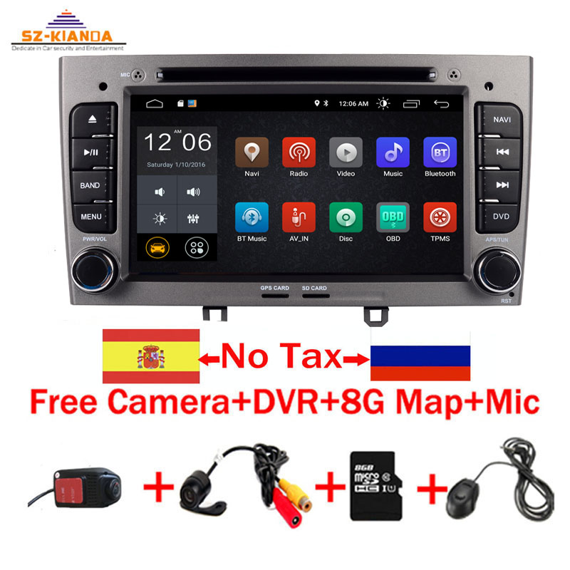 <font><b>2</b></font> <font><b>din</b></font> car dvd player Android 10 <font><b>autoradio</b></font> Car multimedia player for PEUGEOT 308 2007-2013,408 2011-2014 with Wifi <font><b>gps</b></font> navigation image
