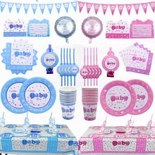 Розовый синий детский душ одноразовая посуда подстилка для маленьких мальчиков и девочек бумажная тарелка Салфетка Для детей день рождения пол раскрывает декоративная столовая посуда