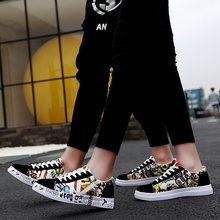 Женские теннисные кроссовки Белые Повседневные туфли с принтом