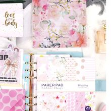 Paper-Pad-Collection Scrapbooking for Gifts And All-Of-Your DIY Crafting-Art Creative