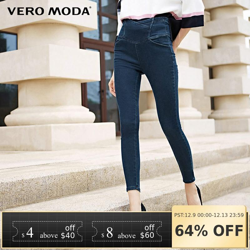 Vero Moda High-waist Slim Stretch Small-leg Denim Pants Slim Fit Jeans Woman | 316349506