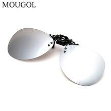 MOUGOL 2019 new sunglasses ladies men polarized Europe and the United States fashion popular glasses clips