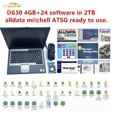 Лидер продаж 2020, для dell D630, 4 Гб, с 24 по в 2 ТБ, HDD, программное обеспечение для авторемонта, alldata 10,54 m. dell 2015 ATG 2017, готов к использованию