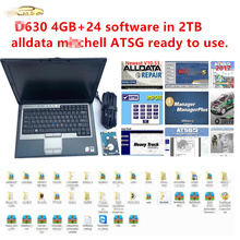 2020 hot for dell D630 4GB with 24 software in 2TB HDD auto repair software alldata 10.54 m..chell 2015 atsg 2017 ready to use