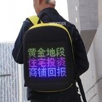 YS 001 20L Nylon Polyester App Control Dynamic Led Walking Billboard Shoulders Bag Smart Led Display Screen Advertising Backpack