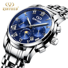 KINYUED Mens Watches Steel Business Luxury Automatic Mechanical Watch Men Waterproof Sport Moon Phase Relogio Masculino new luxury fashion mens automatic mechanical watches carnival men moon phase clock male stainless steel gold watch montres homme