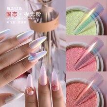 1 Box 6 colors Nail Art Aurora Powder Solid Fairy Mermaid Ice Nail Polish Glue Dazzling Pink Mirror Magic Mirror Effect Powder