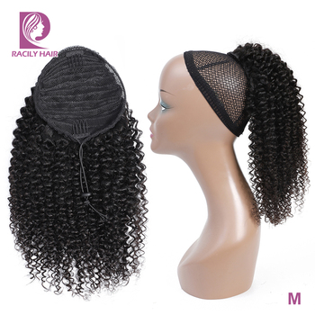 Racily Hair Afro Kinky Curly Ponytail Human Hair Remy Brazilian Drawstring Ponytail 1 Piece Clip In Hair Extensions 1B Pony Tail 1
