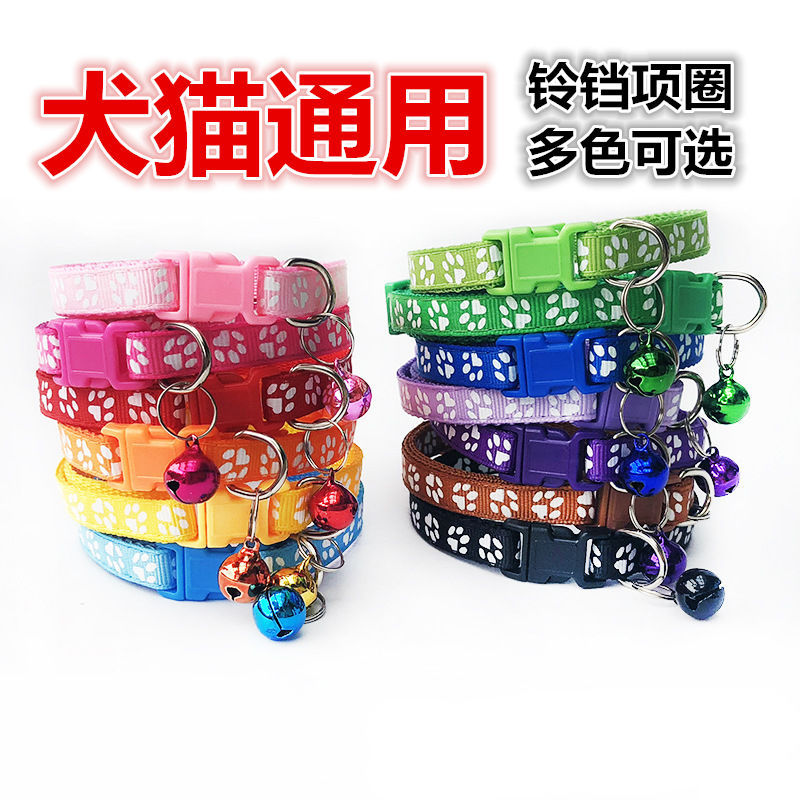 Puppy Dog Bell Small Dogs Teddy Puppy Collar Dog Supplies Cat Neck Ring Pet Golden Retriever Collar Anti-Bite