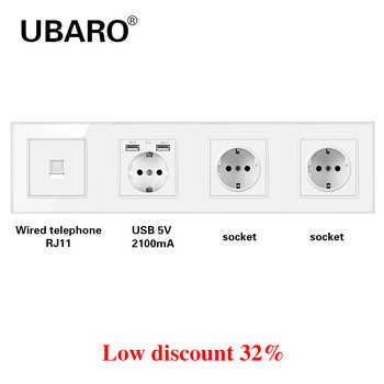 UBARO German Standard Tempered Crystal Glass Panel Wall Socket Power Telphone Two Hole Plug Sockets Home Outlet AC100-250V 16A