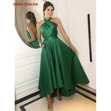 Зеленые атласные Короткие вечерние платья спереди Длинные Сзади