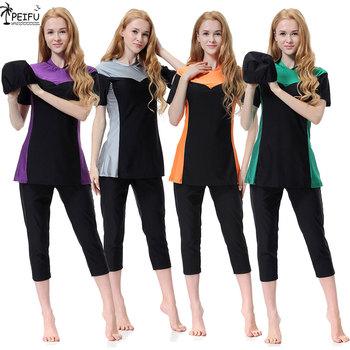 PEIFU z krótkim rękawem patchwork arabskie kobiety islamski islamski strój kąpielowy odzież strój kąpielowy panie hidżab Burkini muzułmański strój kąpielowy tanie i dobre opinie NoEnName_Null Poliester CN (pochodzenie) H1007 Pasuje prawda na wymiar weź swój normalny rozmiar