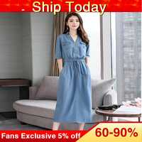 Casual Cowboy Loose Jeans Dress 2019 Summer New Women's Korean Fashion Elastic Waist Japan Denim dresses Vestidos Muje M-2XL