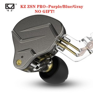 Image 4 - 2020 KZ ZSN פרו X/ZSN PROX 1BA + 1DD היברידי באוזן אוזניות HIFI DJ צג ריצה ספורט אוזניות אוזניות Earbud עבור ZSX ZSTX ZAX