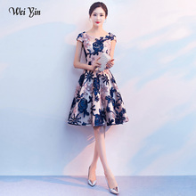 wei yin AE0419 Colorful Short Prom Dresses 2020 New Sexy