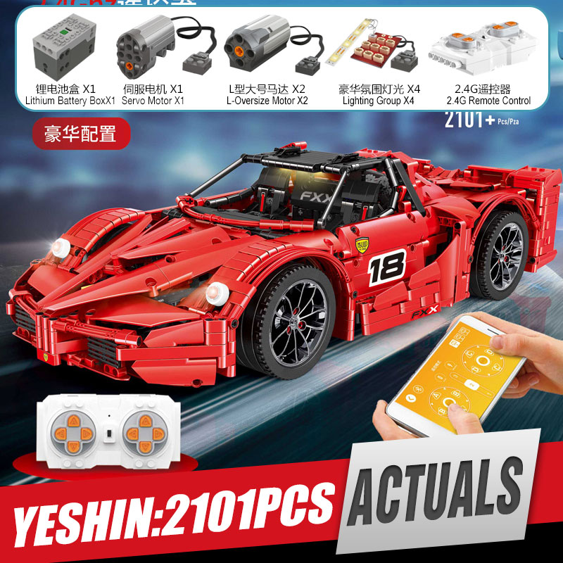 Yeshin 18035 Motor Function Car The Red Sport Speed Racing Car Technic Car 1:8 Car Model Kids Christmas Gifts Building Blocks-in Blocks from Toys & Hobbies    1
