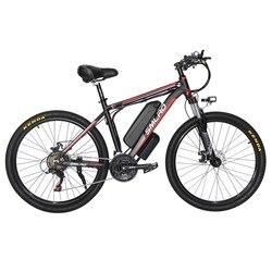 29 inch E-Bike Free Shipping Electric Bike 29
