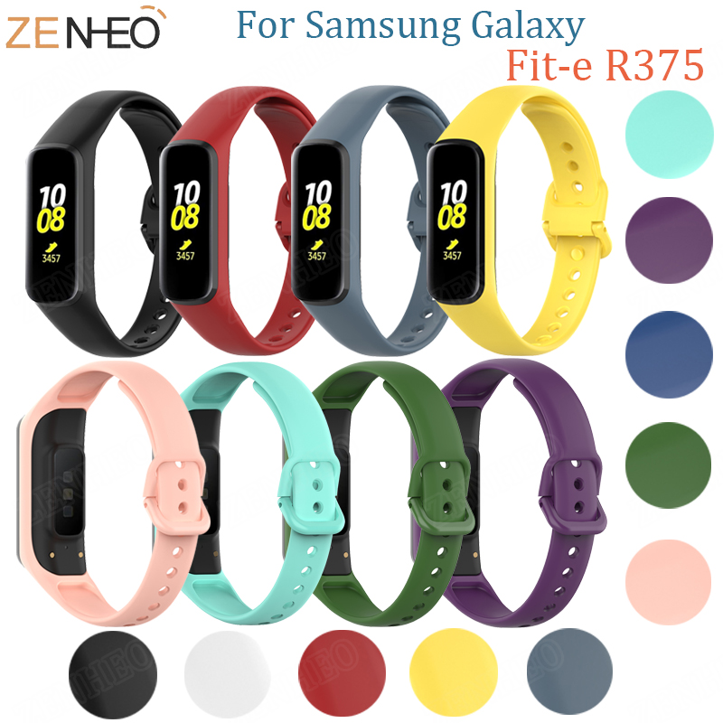 Sport Silicone For Samsung Galaxy Fit-e R375 Watch Band Replacement Strap For Galaxy Fit-e R375 Bracelet TPU Protective Case