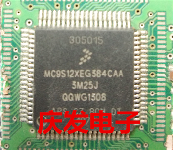 Delivery.MC9S12XEG384CAA Free! Quality assurance can be straight