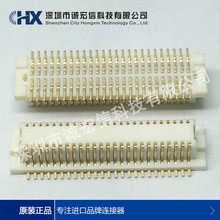 цена на DF12C-50DS-0.5V   spacing 0.5mm 50PIN board-to-board male head HRS connector