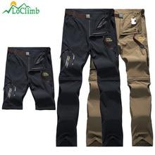 LoClimb pantalon de randonnée en plein air pour hommes et femmes, extensible, à séchage rapide, imperméable, pour escalade, pêche et Trekking, AM051