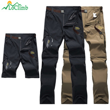 Брюки LoClimb мужские/женские для походов на открытом воздухе, эластичные быстросохнущие водонепроницаемые штаны, брюки для альпинизма, рыбалки, треккинга, AM051