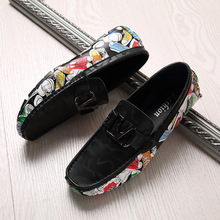 Classic Brand Drive Shoes For Men White Pu Leather Loafers Flats Platform Big Size 45 46 Casual