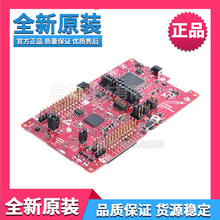 CC3220SF-LAUNCHXL TI LAUNCHPAD Placa de desarrollo para CC3220SF(China)