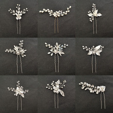 SLBRIDAL Clear Rhinestones Crystal Pearls Flower Wedding Hair Pin Bridal Sticker accessories Bridesmaids Women Jewelry