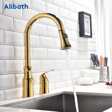 Kitchen Faucet Brass Gold Pull Out Kitchen Sink Water Tap Single Handle Mixer Tap 360 Rotation Kitchen Shower Faucet. kitchen faucet kitchen led tap sink mixer polished chrome brass double spouts 360 degree pull out