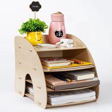 DIY Wooden Color Office Desk Organizer Document File Cabinet Multifunction Desk Accessories Storage Magazine Book Desk Shelf
