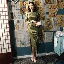 Sheng Coco вельветовое платье Чонсам с длинными рукавами в китайском стиле рисунок в виде Павлиньего пера вечернее Золотое велюровое платье-Ципао из мягкой ткани 3XL 4XL 5XL