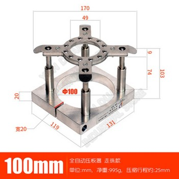 100mm  Floating Movable Pressure Plate compressible hold down skids Fixture holder Spindle CNC Router Engraving PVC Wood
