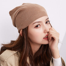 Beige Women Autumn Winter Knit Hat Slouch Wool Skiing Warm Soft Outdoor Accessory