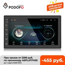 Podofo 2din Autoradio Android lecteur multimédia Autoradio 2 Din 7 ''écran tactile GPS WIFI Bluetooth FM lecteur audio automatique stéréo