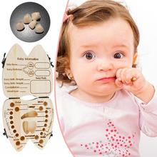 Organizer Cord-Storage Souvenir Gift-Box Wooden Milk-Teeth Baby Umbilical Hair X1S3