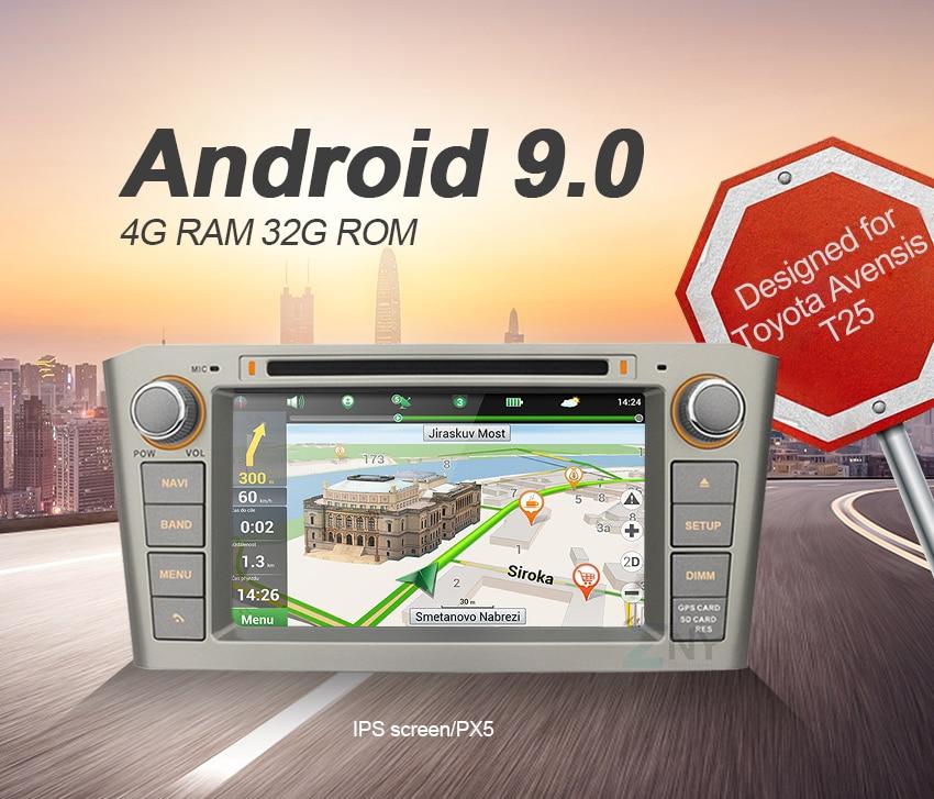 Video Zhangnanyi Car Navigation 1