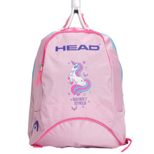 Tennis-Racket-Bag Head-Backpack for 1-2 Original Multi-Colors Children