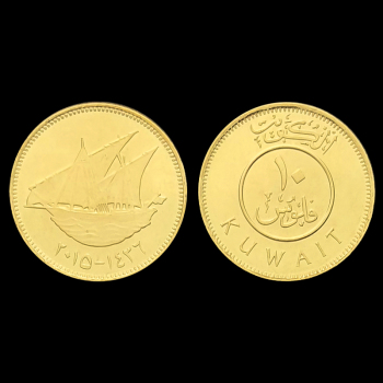 Kuwait 10 Fils Unc Original Coins Collectible Coins 100% Real image