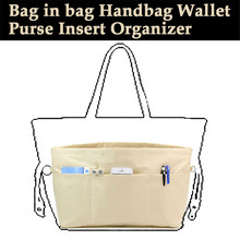 Makeup Bag Organizer nylon Fabric Purse Women Handbag Insert Case Multi-function for Ladies Travel D30