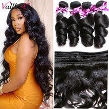Vallbest – Extensions de cheveux brésiliens Remy, à ondulation lâche, faisceaux naturels, 100% humains, en noir, par lot de 1/3/4 unités