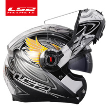 Original LS2 ff370 Flip up motorcycle helmet dual shield with-inner sunny lens L
