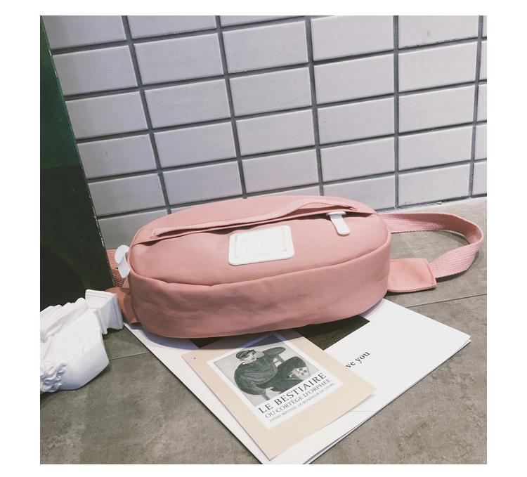 Menghuuo Waist Bag Women Fanny Packs Belt Bag Luxury Brand Nylon Chest Handbag 5 Colors 2018 New Fashion Hight Quality Waist Bag_39-2_03