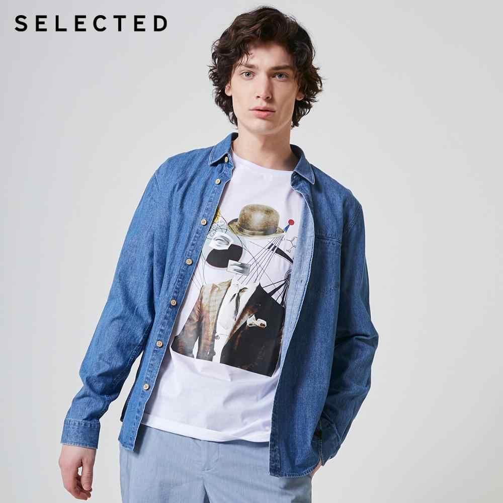 Мужская джинсовая рубашка с длинными рукавами, однотонная деловая Повседневная рубашка из хлопка, размер L   417105559