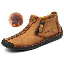 Модные мужские ботинки dacomfy ботильоны удобные зимние 4 цвета
